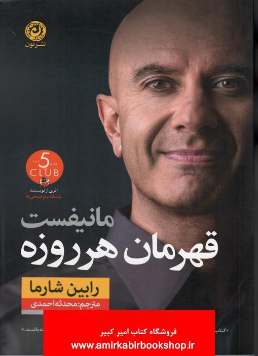 تفسير و بکارگيري استانداردهاي حسابداري ايران-جلد دوم