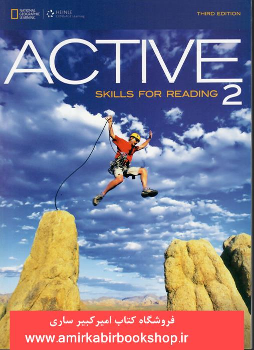 ACTIVE2-SKILLS FOR RADING(3 EDITION)