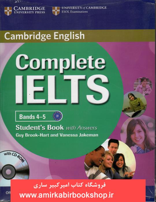Complete IELTS(Bands 4-5)گلاسه-دو رنگ