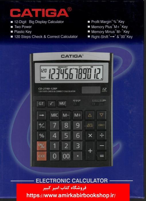 ماشين حساب مهندسيCATIGA F-618