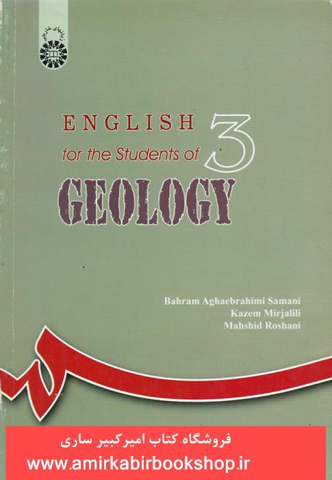 انگليسي براي دانشجويان رشته زمين شناسي 695