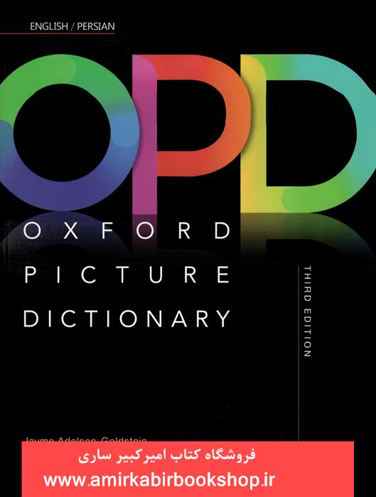 OXFORD PICTURE DICTIONARY(OPD)