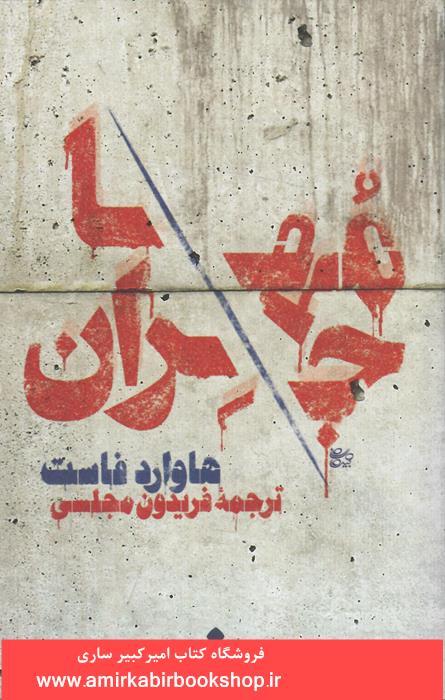 نکات طلايي فرهنگ،هنر و ادبيات ايران و جهان(ارشد-دکتري هنر)