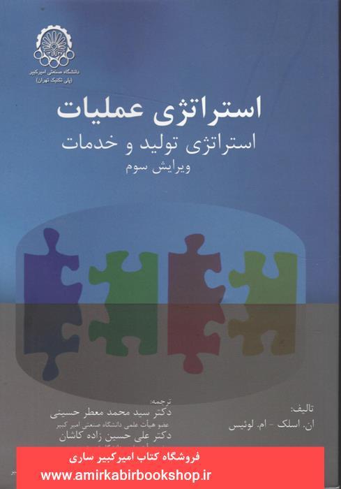 درسنامه جامع همراه با سوالات طبقه بندي شده فن شناسي عکاسي