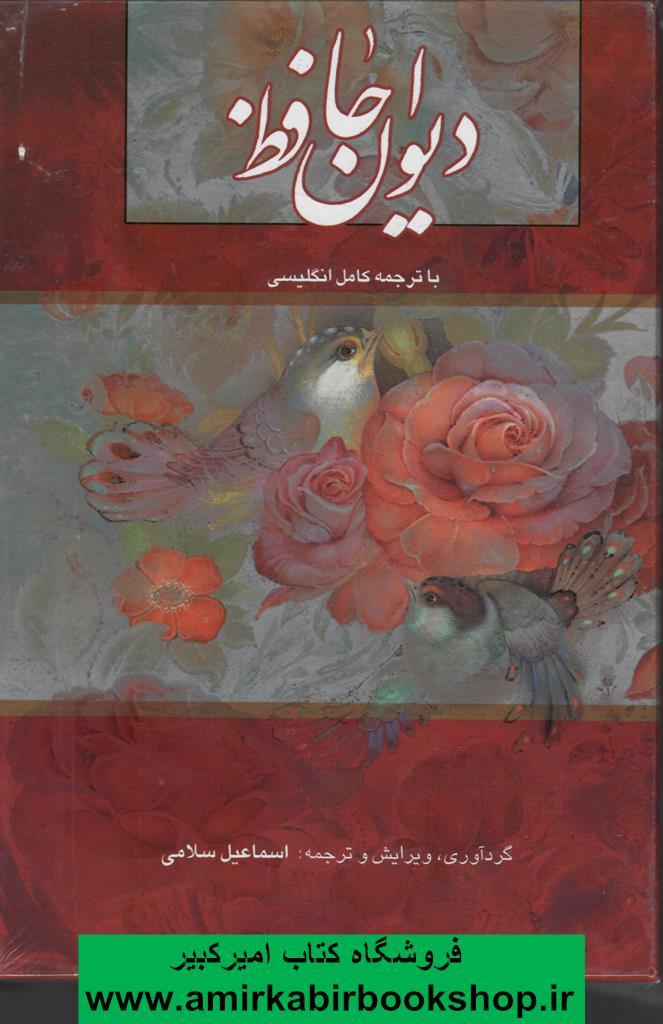 رايانه کار ICDL درجه 1