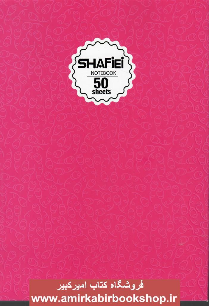 دفترچه يادداشت اتفاقات هفته و خاطرات هري پاتر