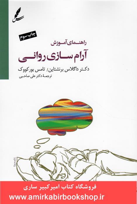 نمونه آزمونهاي تضميني استخدامي و اطلاعات عمومي