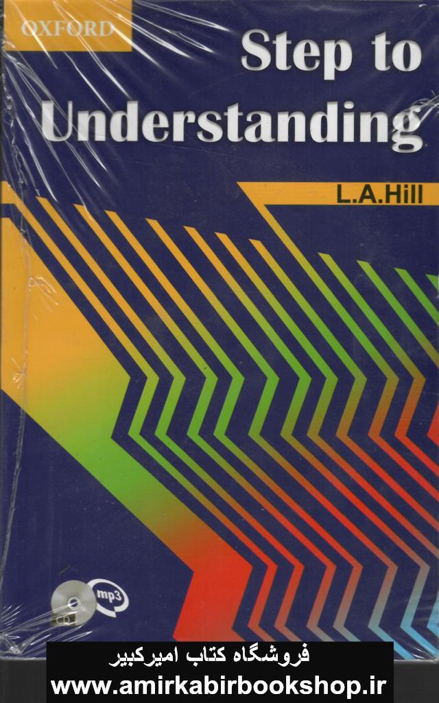Step to Underestanding