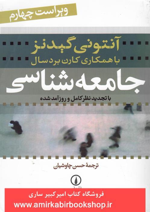 فرهنگ ضرب المثل هاي فارسي