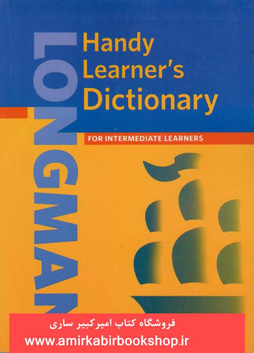 LONGMAN Handy Learner's Dictionary(جيبي)