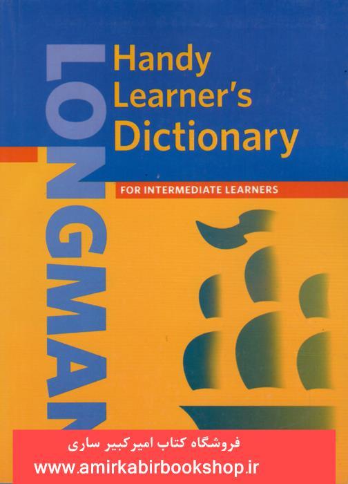LONGMAN Handy Learner's Dictionary(جيبي)
