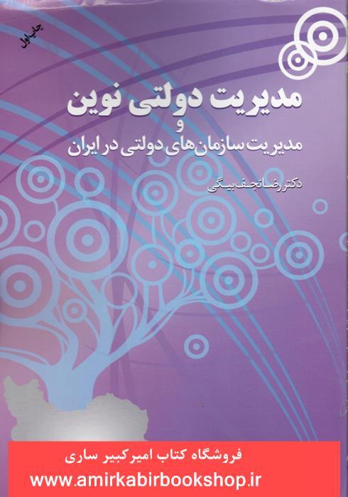 دستور زبان فارسي(5 استاد)