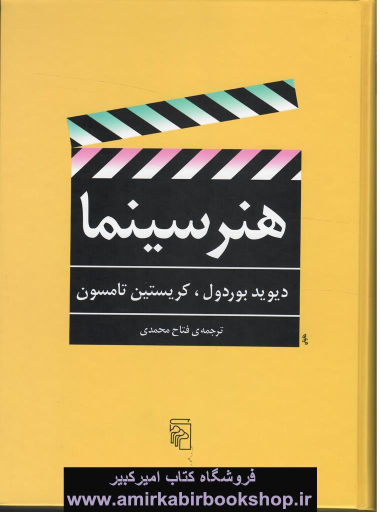 8 سال کنکور گرافيک(ارتباط تصويري)،نقاشي و هنرهاي تجسمي-کارداني به کارشناسي