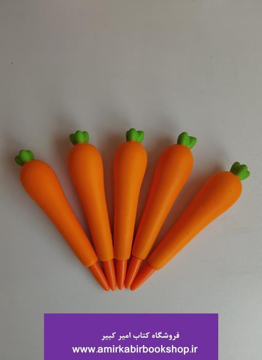 دفترچه پلنر پاريس A6(برنامه ريزي کارهاي روزانه)