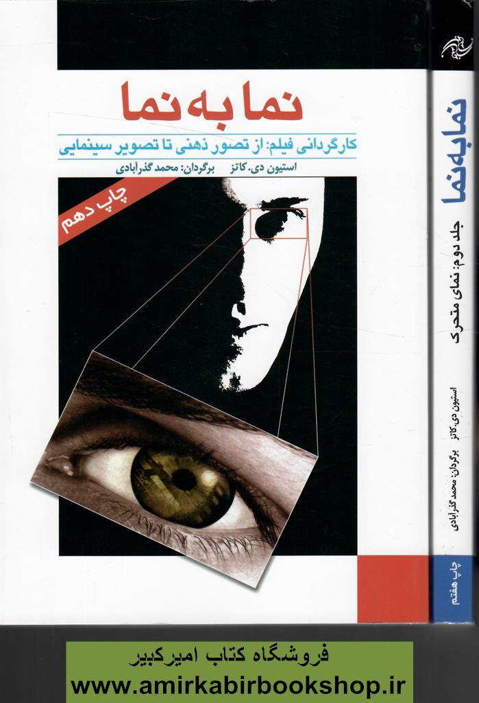 داروخانه تخصصي طب اسلامي(علمي و مستند روش ساخت،مصرف و کاربرد داروها-همراه با تصاوير)