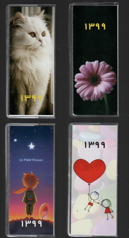 تقويم آکاردئوني 1399(در طرح هاي مختلف)